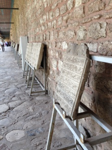 Arabic Scriptures Engraved In Stone, Topkapi Palace, Istanbul