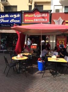 Ashwaq Cafeteria, Deira, Dubai.
