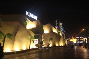 Kuwait, Global Village, Dubai, UAE