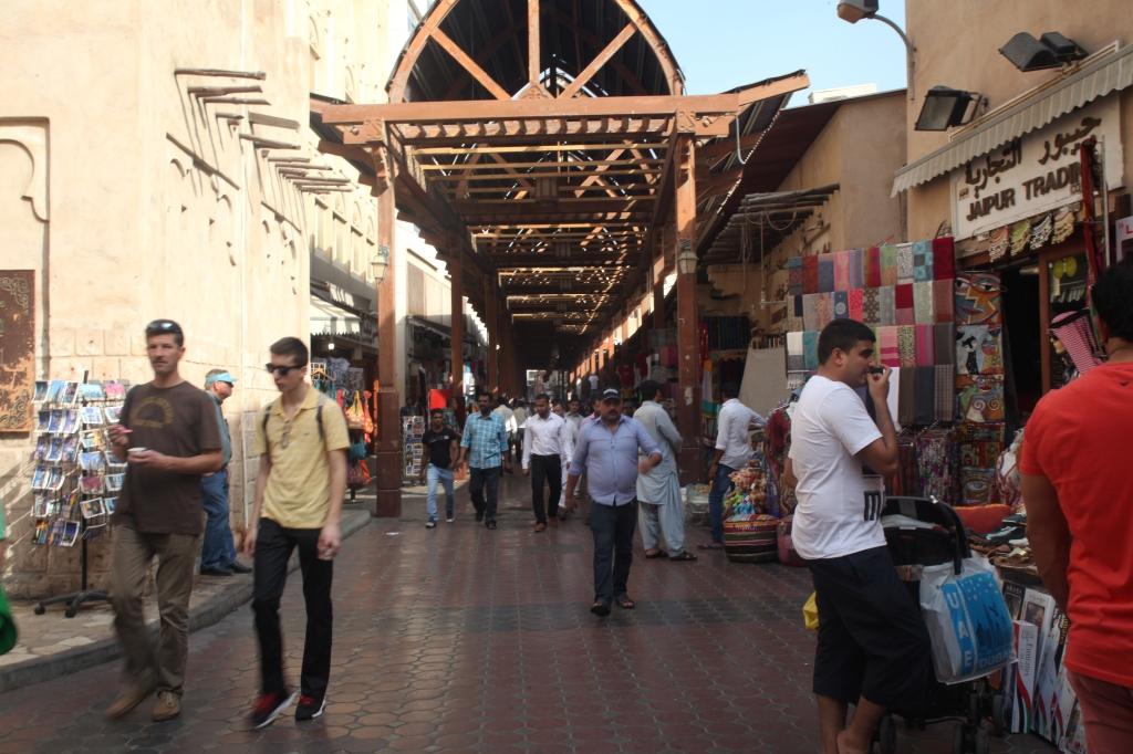 Old Market, The Creek, Dubai, UAE