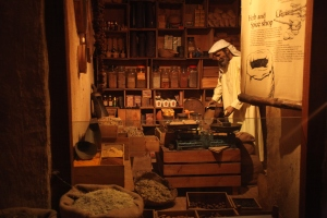 Old Spice Shop, Dubai Museum, Dubai, UAE