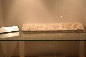Stonework, Dubai Museum, Dubai, UAE