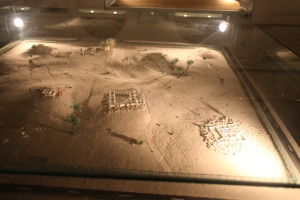 Bedouin Villages, Dubai Museum, UAE