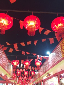 China Pavilion, Global Village, Dubai, UAE