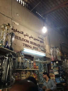 Ghuloom Hussain Ali Traders, Spice Souk, Deira, Dubai