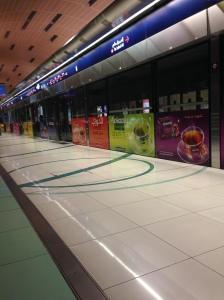 Metro, Dubai, UAE