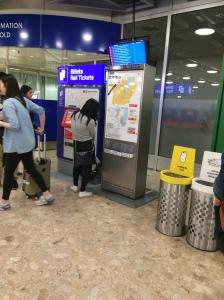Ticket Machine, Luggage Hall, Geneva Airport