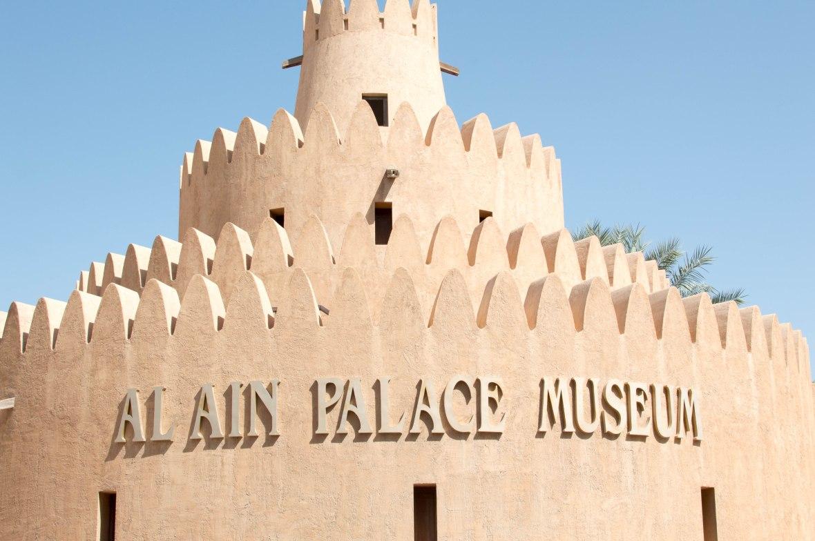 Al Ain Palace Museum. Al Ain, UAE