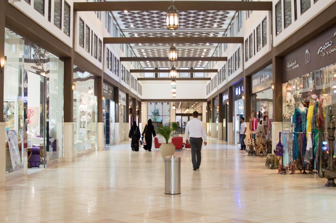 Al Bawadi Mall, Al Ain, UAE