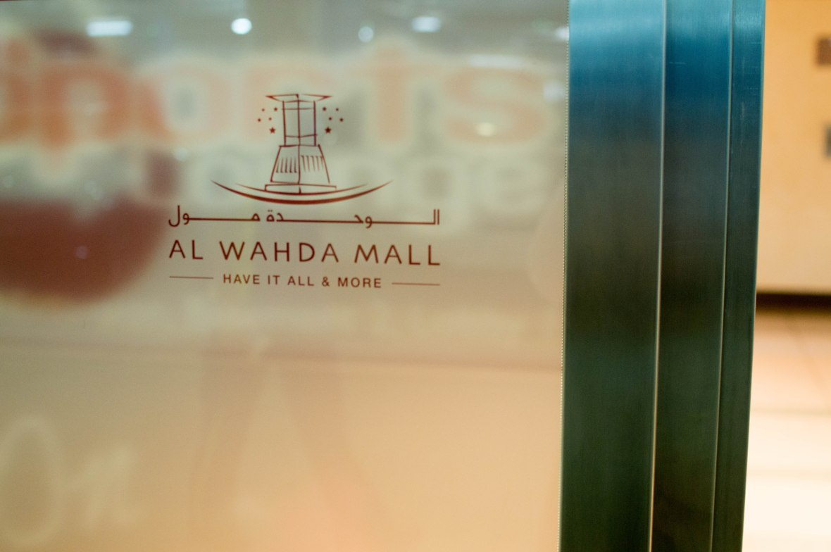 Al Wahda Mall Entrance, Abu Dhabi, UAE