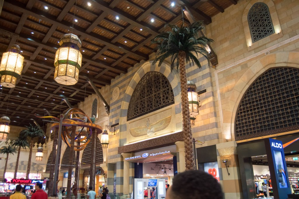 Andalusia Court, Ibn Battua Mall, Dubai, UAE