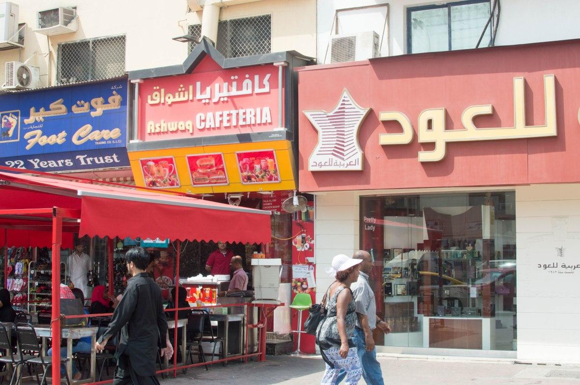 Ashwaq Cafeteria, Deira, Dubai, UAE