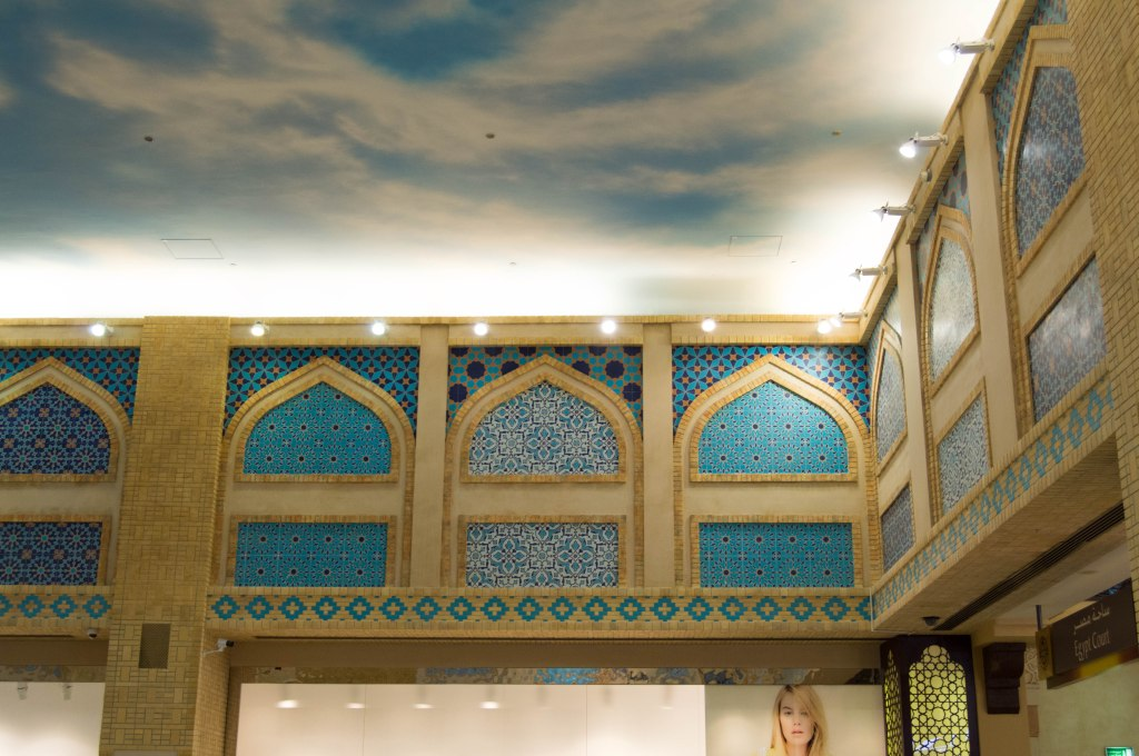 Ceiling Tiles, Persia Court, Ibn Battuta Mall, Dubai, UAE