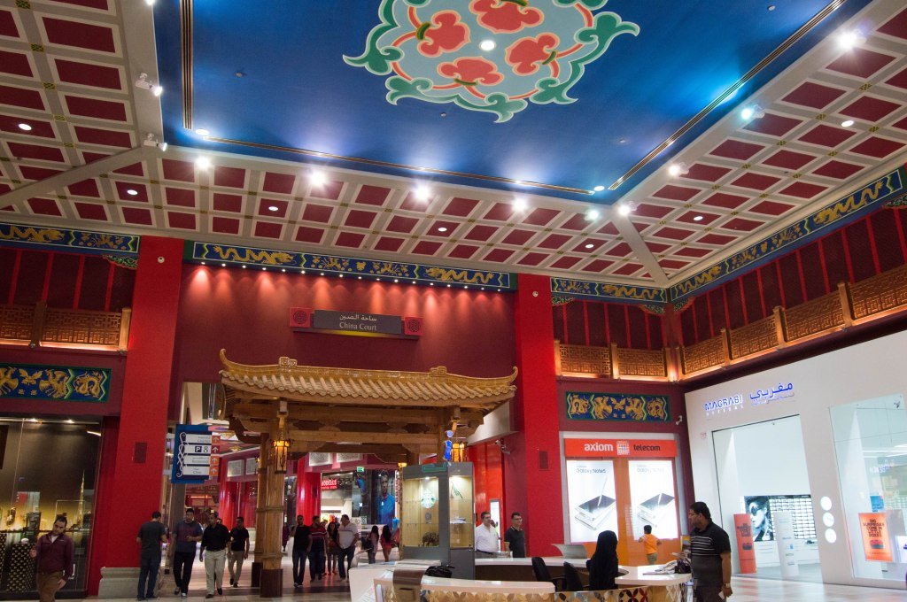 China Court, Ibn Battuta Mall, Dubai, UAE