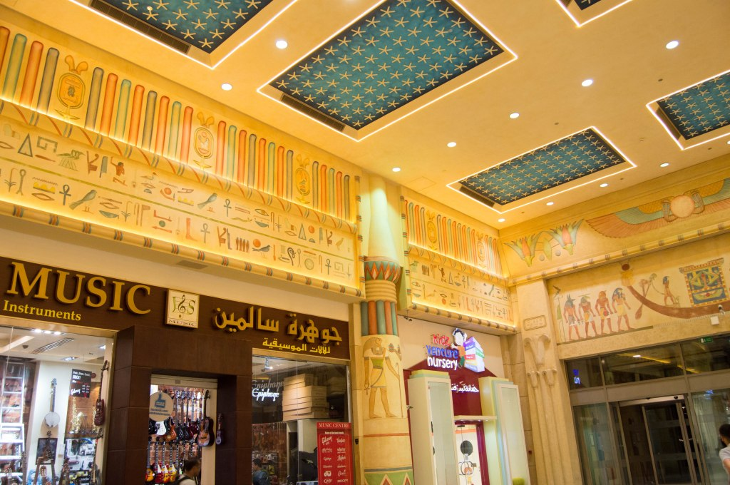 Decor In Egypt Court, Ibn Battuta Mall, Dubai, UAE