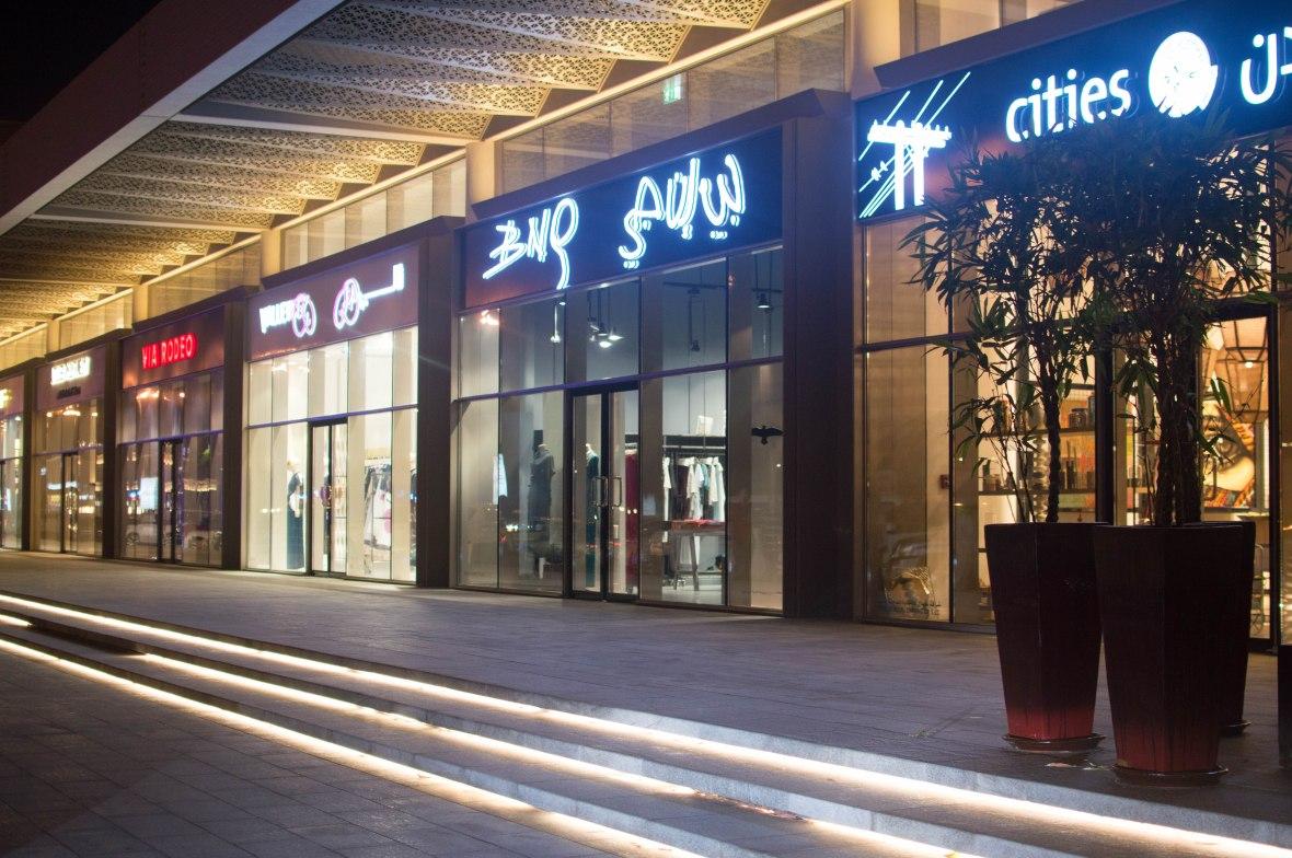 Galleria Mall, Dubai, UAE
