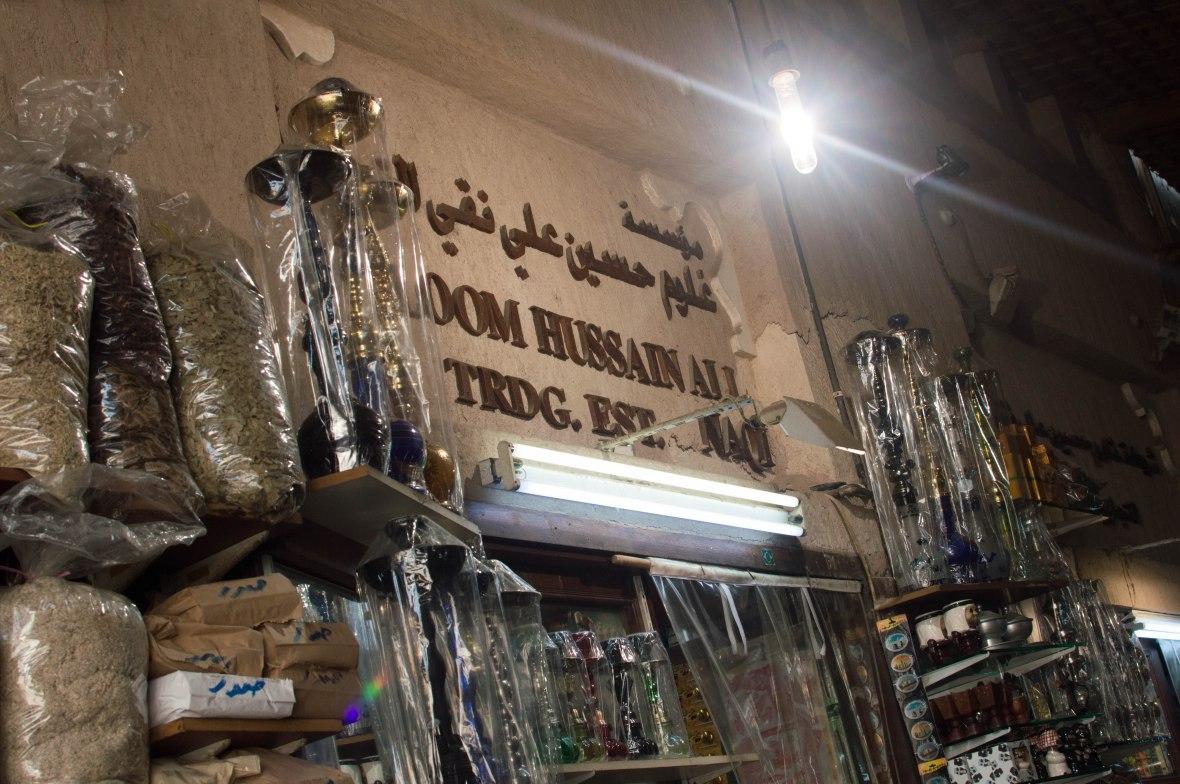 Ghuloom Hussain Ali Traders, Spice Souk, Deira, UAE