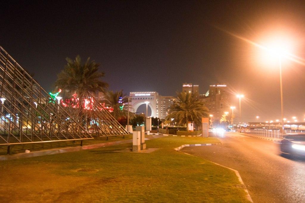 Ibn Battuta Hotel, Dubai, UAE