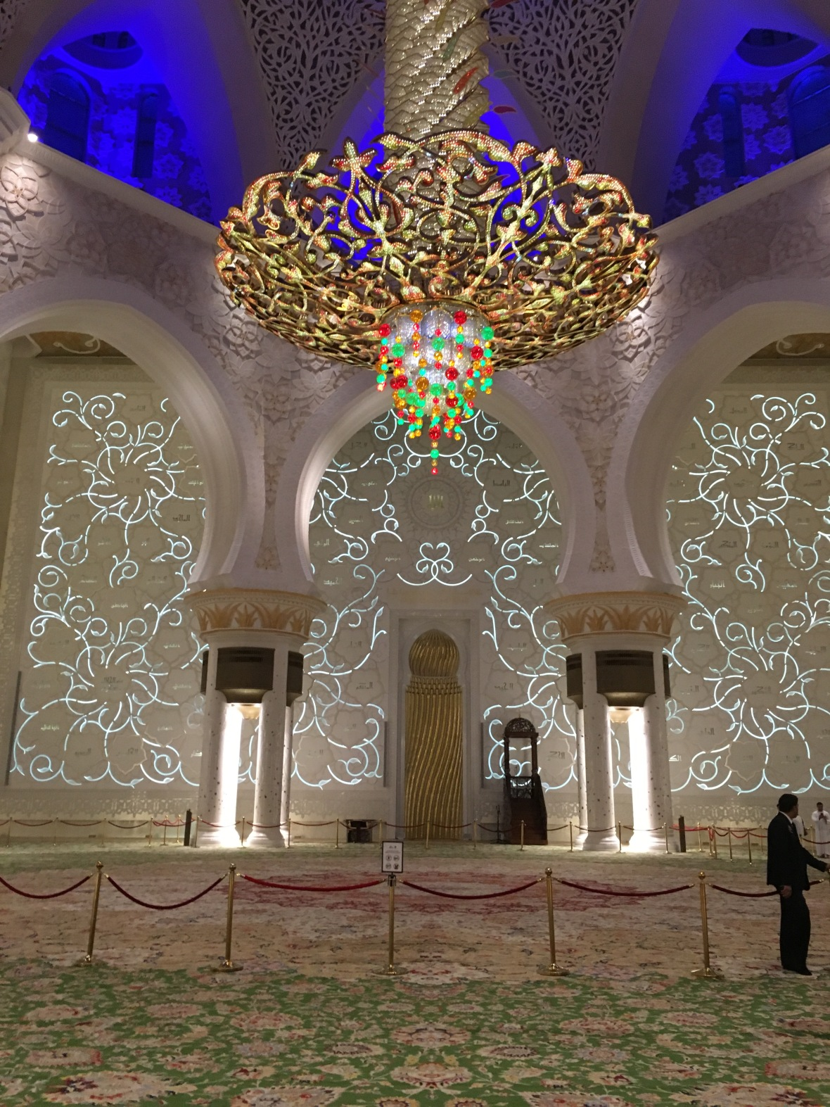 Names of God, Sheikh Zayed Grand Mosque, Abu Dhabi, UAE