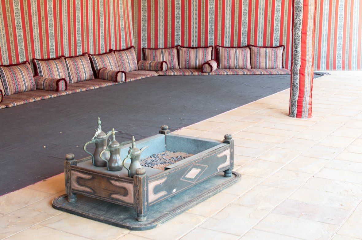 Outdoor Majilis, Al Ain Palace Museum, Al Ain, UAE