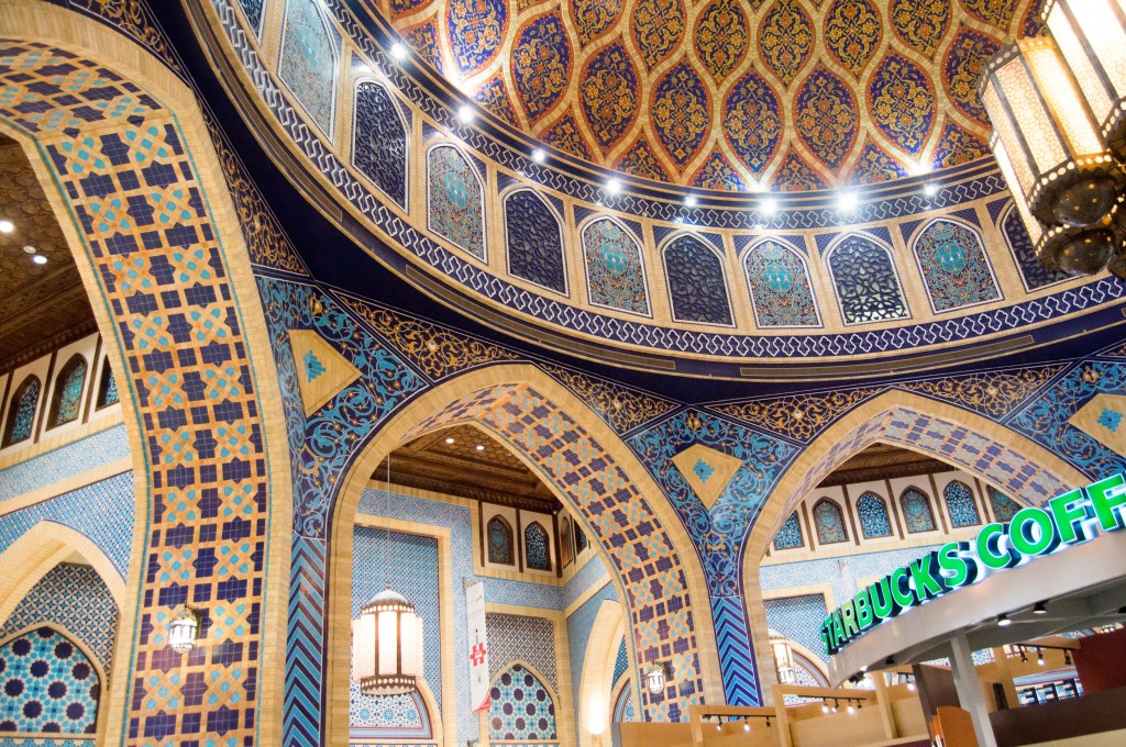 Persian Court, Ibn Battuta Mall, Dubai, UAE