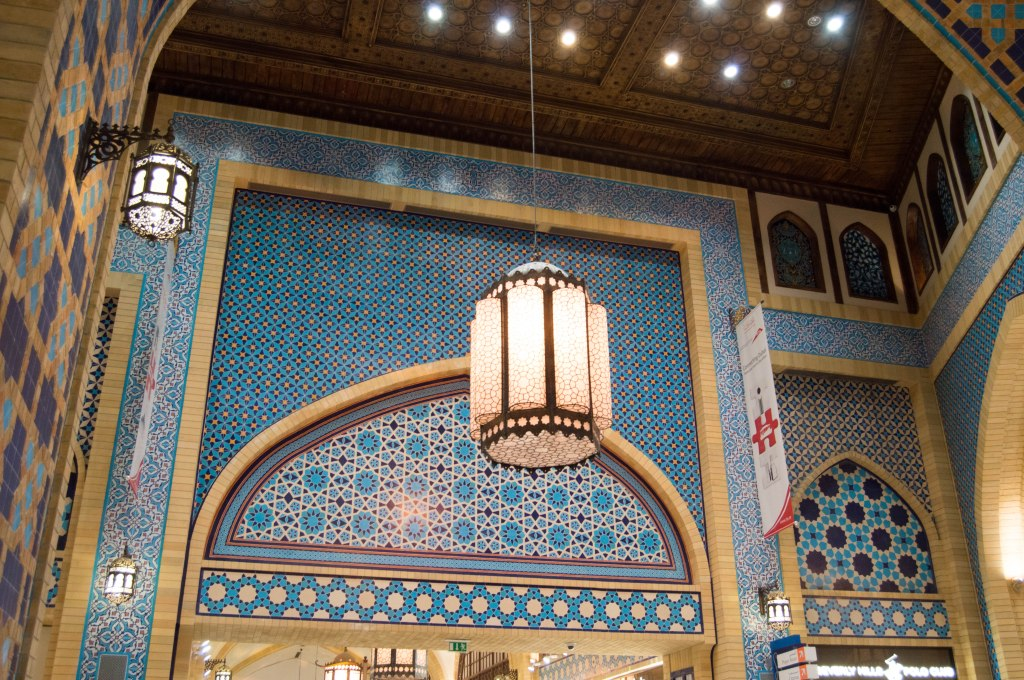 Tiles In Persian Court, Ibn Battuta Mall, Dubai, UAE