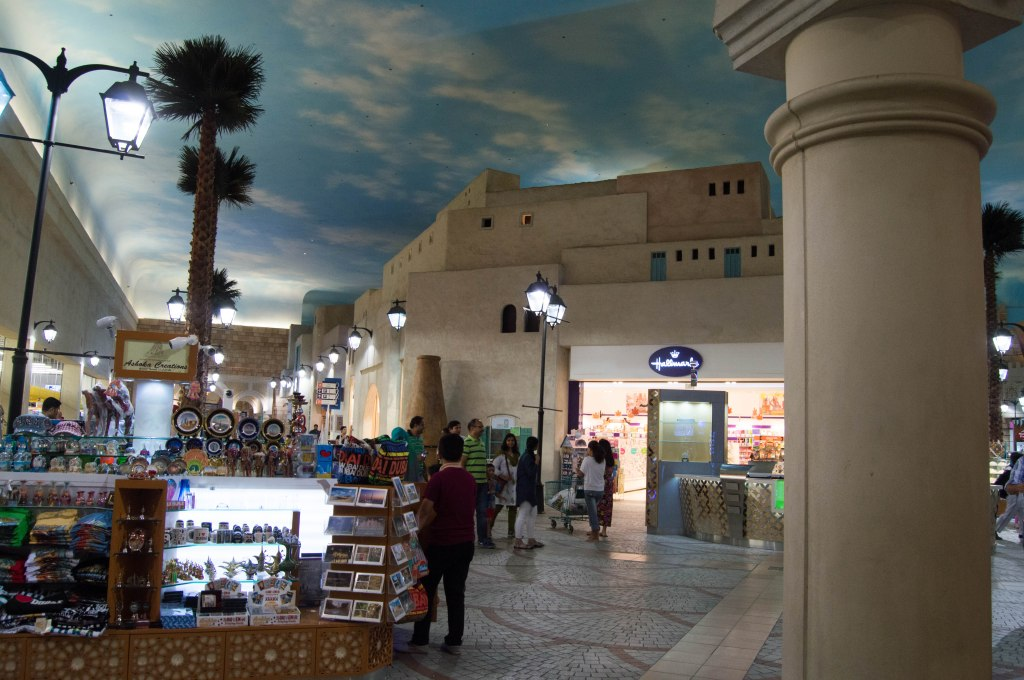 Tunisian Court, Ibn Battuta Mall, Dubai, UAE