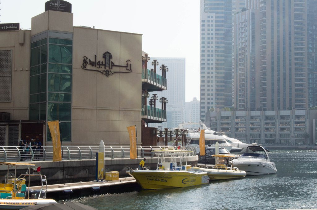 Yellow Boat Tours, Dubai Marina, Dubai, UAE