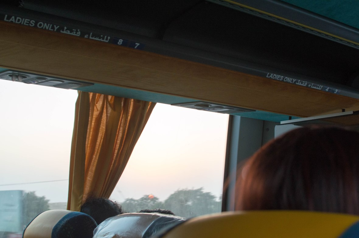 Coach From Dubai To Ras Al Khaimah, UAE
