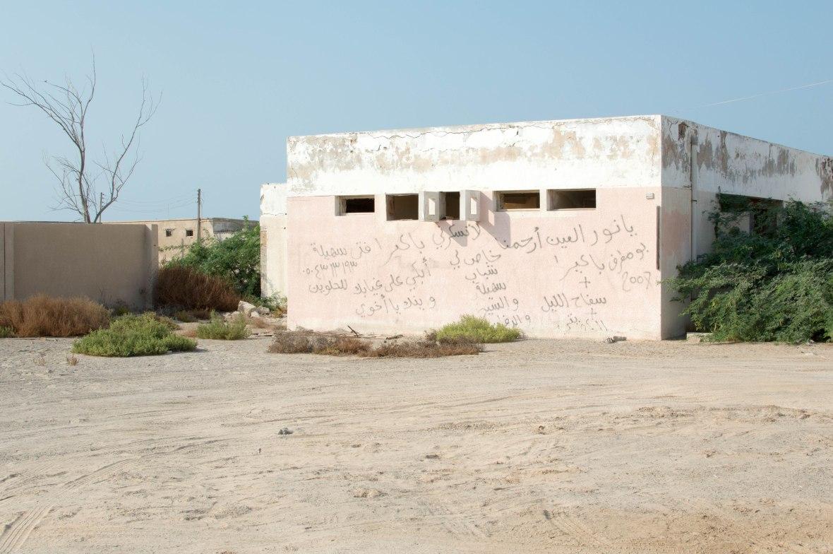 Arabic Graffiti, Abandoned City, Al Jazirat Al Hamra, Ras Al Khaimah, UAE