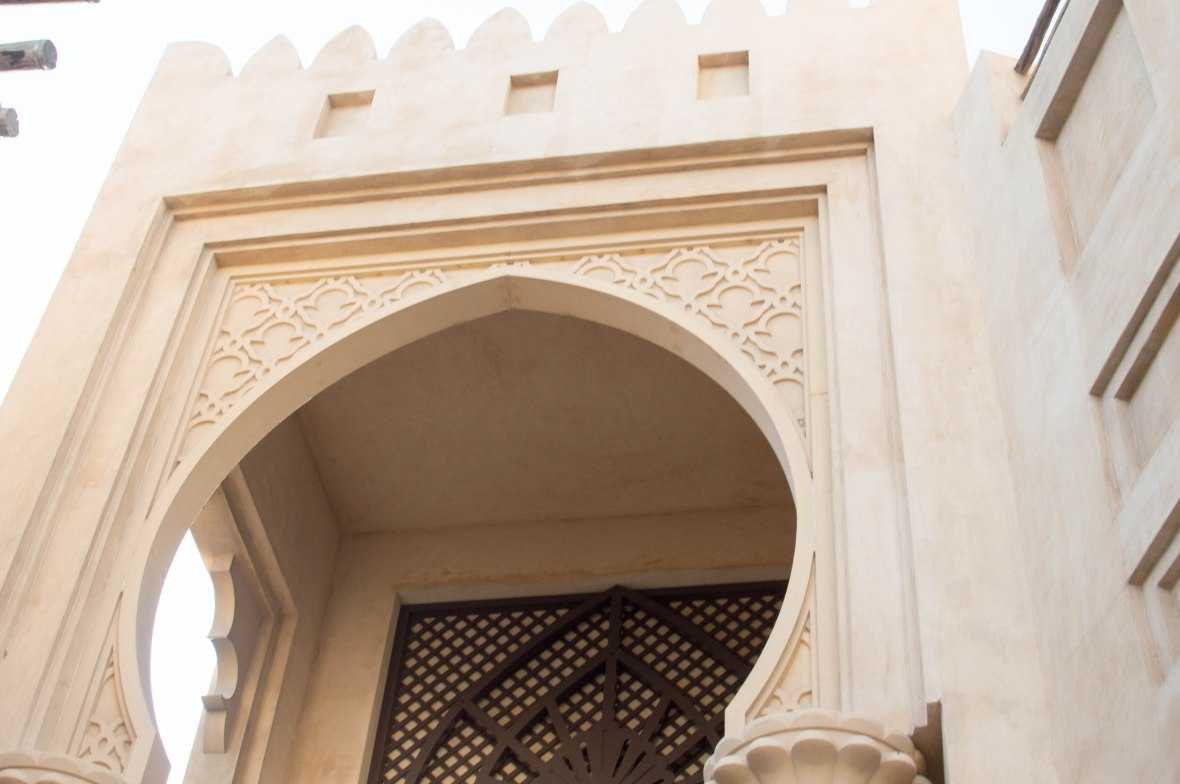 Arches, Madinat Jumeirah, Dubai, UAE