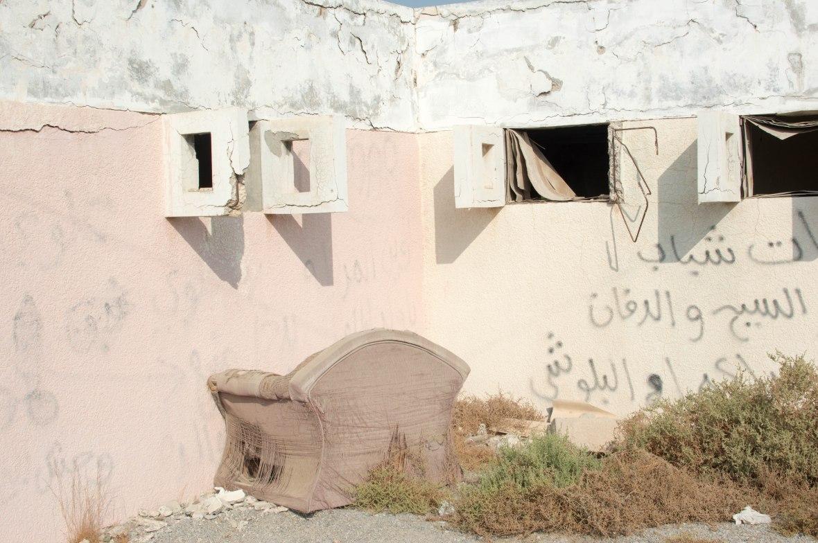 Old Sofa, Abandoned City, Al Jazirat Al Hamra, Ras Al Khaimah, UAE