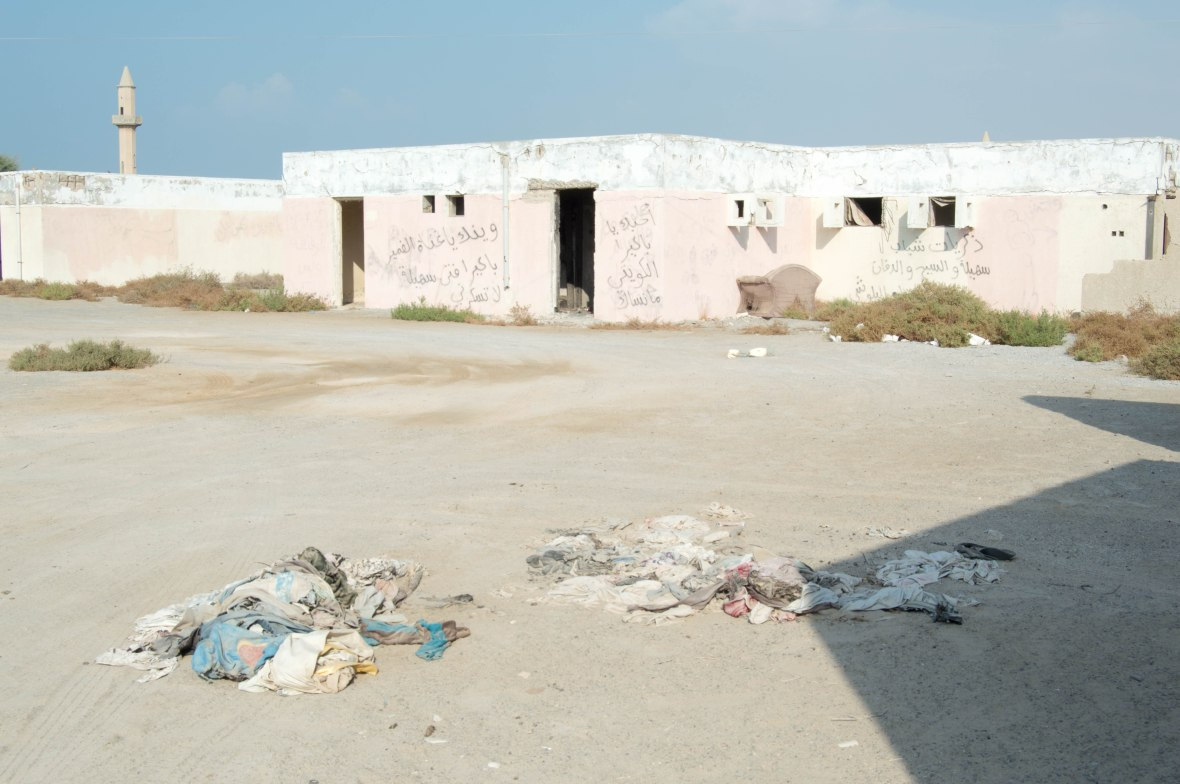 Rags, Abandoned City, Al Jazirat Al Hamra, Ras Al Khaimah, UAE