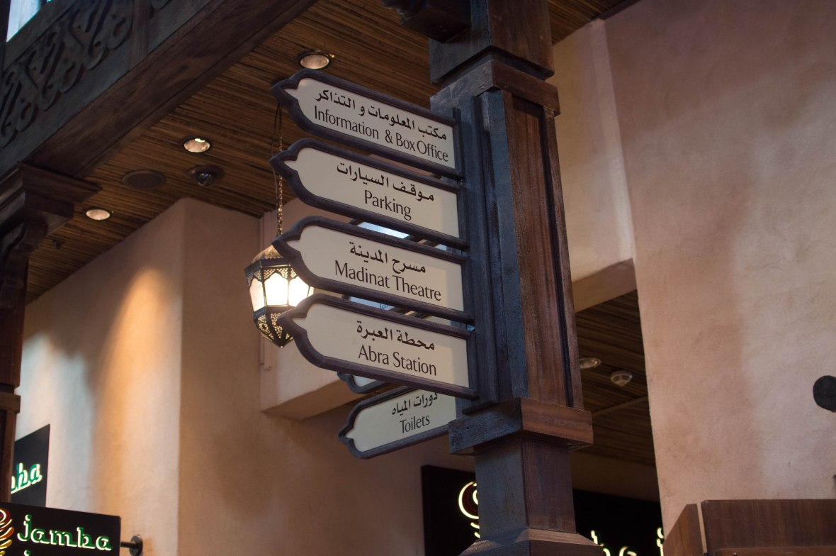 Sign Post, Madinat Jumeirah, Dubai, UAE