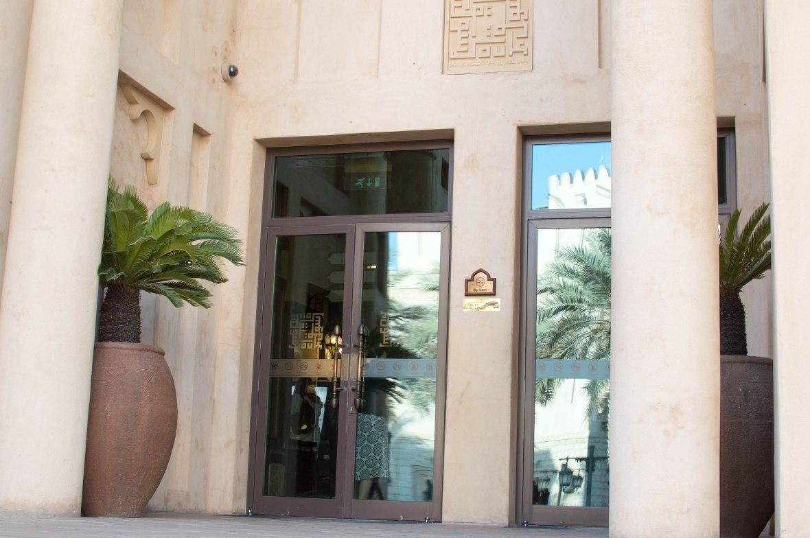 Souk, Madinat Jumeirah, Dubai, UAE
