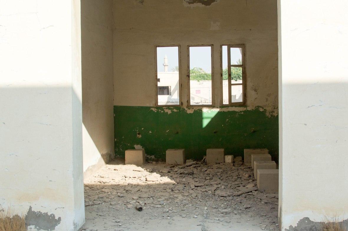 Wudhu Area, Mosque, Abandoned City, Al Jazirat Al Hamra, Ras Al Khaimah, UAE