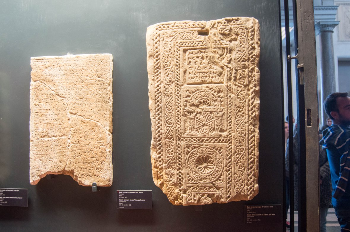 Egyptian Hieroglyphs, Vatican Museum (2)
