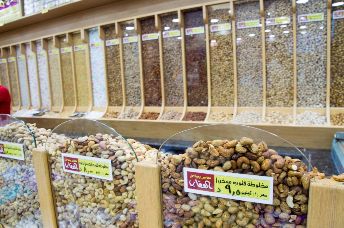Nuts and Seeds, Aqaba, Jordan