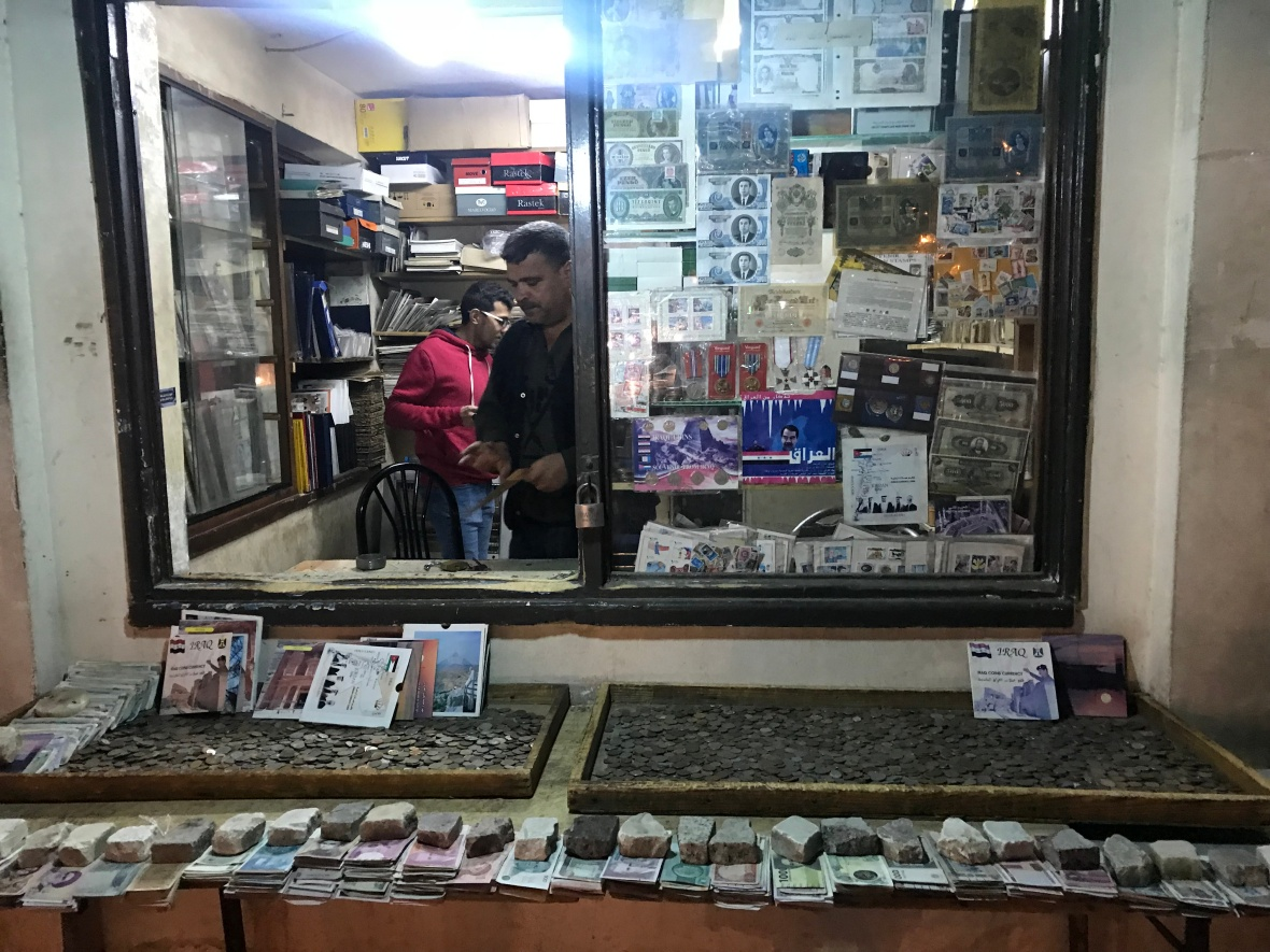 Money Shop, Amman, Jordan