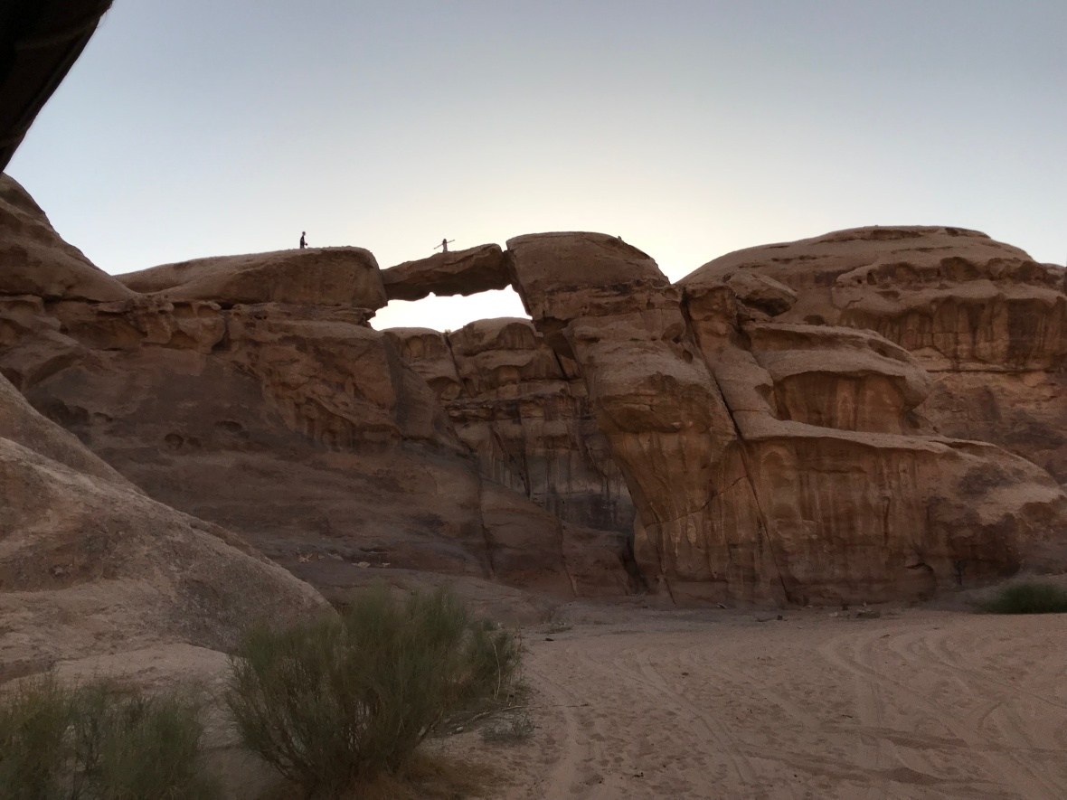 The Bridge Formation, Wadi Rum, Jordan