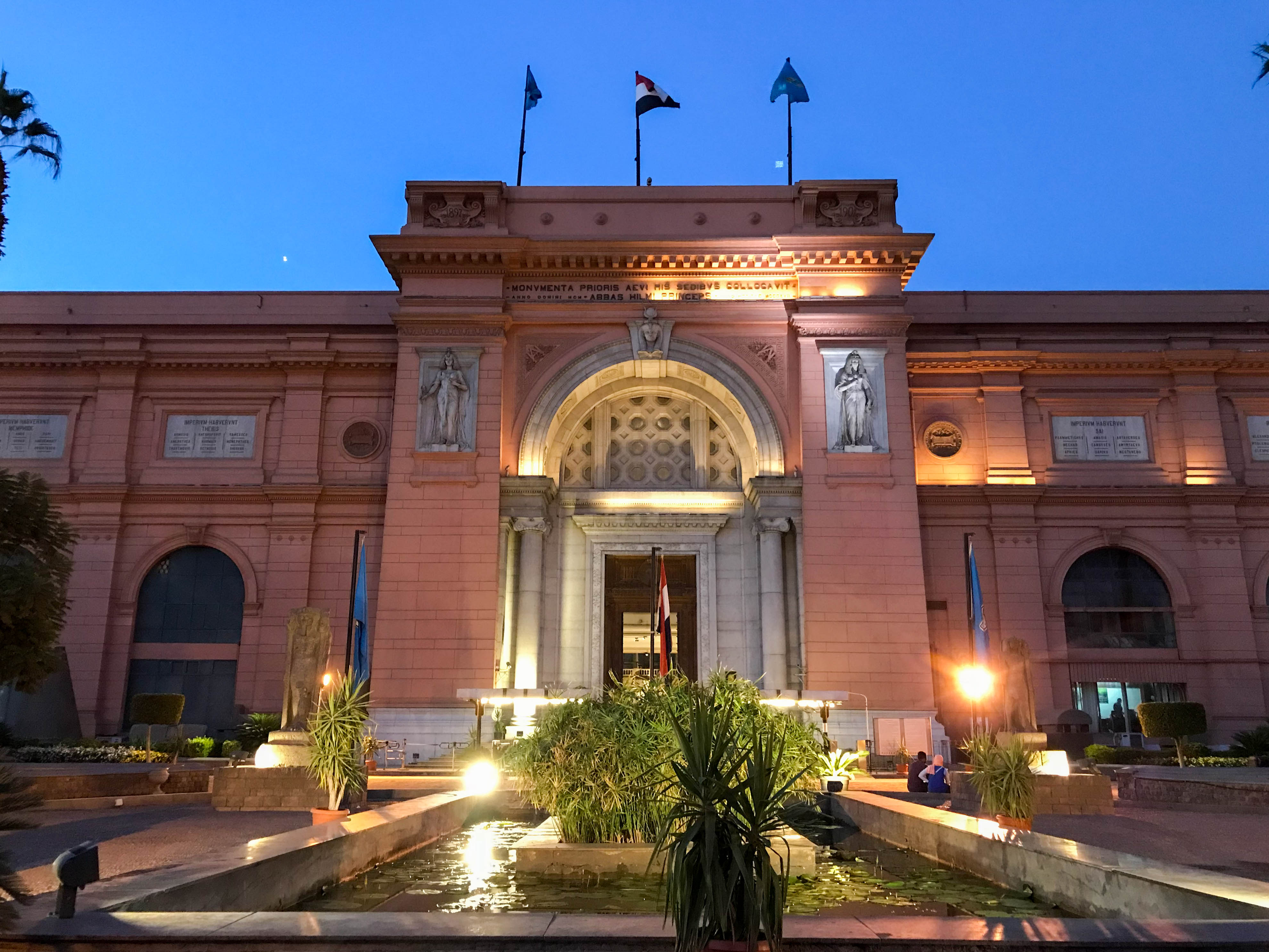 The Egyptian Museum, Cairo, Egypt